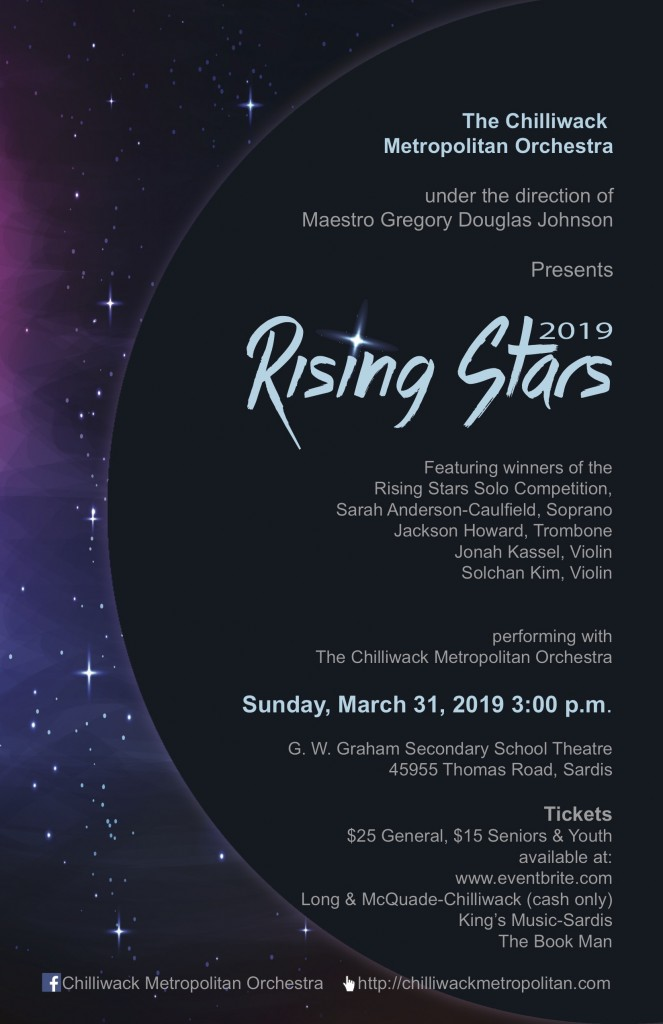 Rising Stars Poster - 11x17 - final