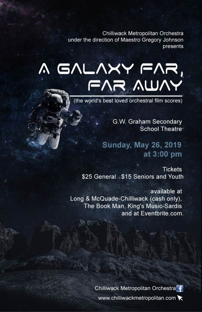 A Galaxy, Far Away - 11 x17 final